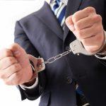 千葉県・柏市の刑事事件の最新動向